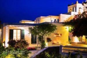 Cavos_best deals_Hotel_Cyclades Islands_Syros_Vari
