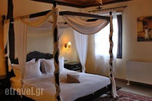 Varosi 4 Seasons_lowest prices_in_Hotel_Macedonia_Pella_Edessa City