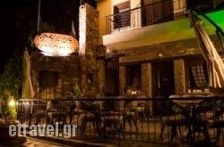 Oreiades Guesthouse in Athens, Attica, Central Greece