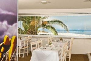 Ilio Maris_holidays_in_Hotel_Cyclades Islands_Mykonos_Mykonos ora
