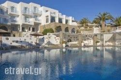 Manoula's Mykonos Beach Resort