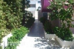 George's Studios in Athens, Attica, Central Greece