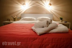 Aegina_best prices_in_Hotel_Piraeus Islands - Trizonia_Aigina_Aigina Chora