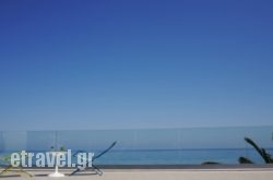Alas Beach