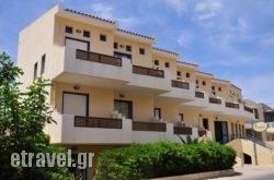 Yacinthos Hotel Apartments   hollidays