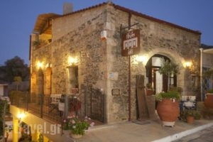 Idili_accommodation_in_Hotel_Crete_Rethymnon_Mylopotamos