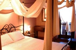 Fournaris_lowest prices_in_Room_Dodekanessos Islands_Nisiros_Nisiros Chora