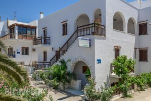 Lygdamis Hotel_lowest prices_in_Hotel_Cyclades Islands_Naxos_Naxos Chora