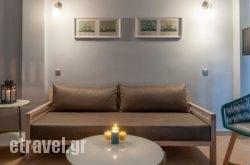 Villa Despina Green Suites