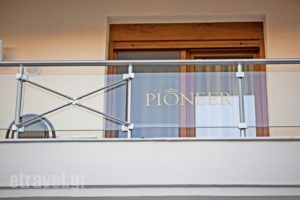 Pioneer Excelsior Rooms_best prices_in_Apartment_Macedonia_Pieria_Paralia Katerinis