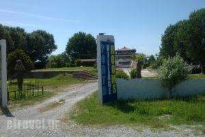 Porto Village_best deals_Apartment_Macedonia_Pieria_Korinos