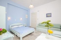 Marousa Rooms