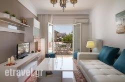 Apartments Michalis   hollidays