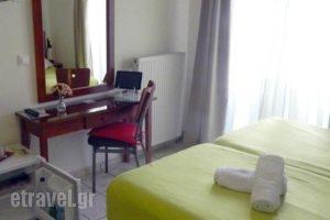 Xenonas Peridromos_travel_packages_in_Central Greece_Viotia_Livadia