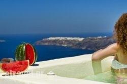 Santorini'S Balcony Art Houses