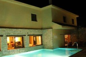 Princess Lanassa_holidays_in_Hotel_Epirus_Preveza_Filipiada