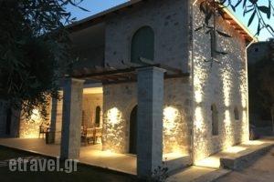 Bellou Villas_accommodation_in_Villa_Epirus_Thesprotia_Polineri