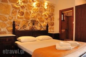 Papanikolaou_travel_packages_in_Macedonia_Pieria_Litochoro