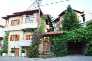 Papanikolaou_holidays_in_Apartment_Macedonia_Pieria_Litochoro