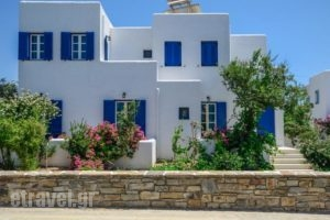 Agia Anna Studios_travel_packages_in_Cyclades Islands_Naxos_Naxos Chora