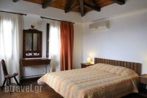 Esperos_lowest prices_in_Apartment_Thessaly_Magnesia_Lafkos