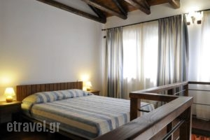 Esperos_accommodation_in_Apartment_Thessaly_Magnesia_Lafkos