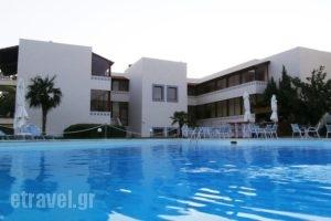Filia Hotel_holidays_in_Hotel_Thraki_Rodopi_Komotini City