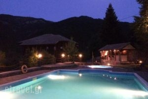 Iliessa_holidays_in_Hotel_Central Greece_Evritania_Domnitsa