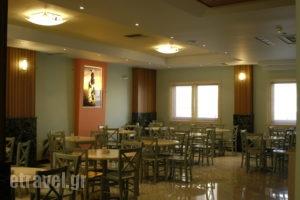 Porto Arimar_travel_packages_in_Central Greece_Viotia_Antikyra