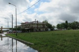 Park_accommodation_in_Hotel_Macedonia_Kozani_Velvedos