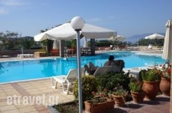 Panselinos Hotel in Athens, Attica, Central Greece
