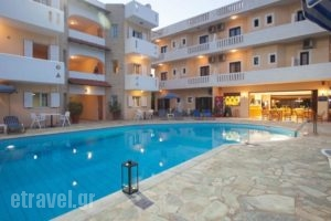 Dimitra Hotel & Apartments_accommodation_in_Apartment_Crete_Heraklion_Vathianos Kambos