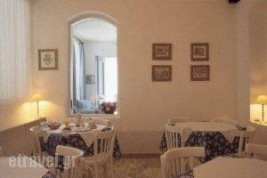 Omiros_best deals_Hotel_Cyclades Islands_Syros_Syrosora