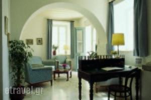 Omiros_accommodation_in_Hotel_Cyclades Islands_Syros_Syrosora