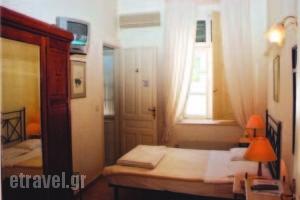 Omiros_best prices_in_Hotel_Cyclades Islands_Syros_Syrosora