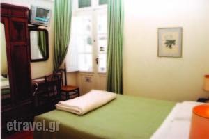 Omiros_holidays_in_Hotel_Cyclades Islands_Syros_Syrosora