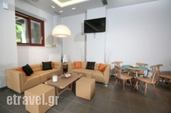 Meni Apartments in Athens, Attica, Central Greece