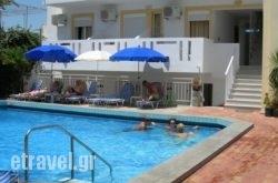 Galini Apartments   hollidays