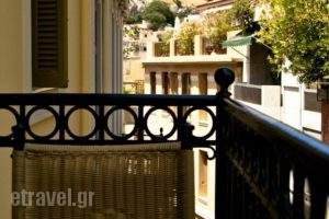 Acropolis House_best deals_Hotel_Central Greece_Attica_Athens
