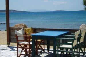 Fanari Beach_holidays_in_Hotel_Cyclades Islands_Sifnos_Faros