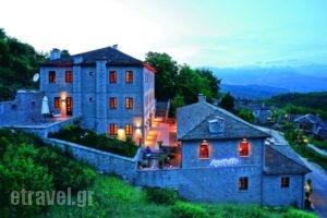 Guesthouse Driofillo_accommodation_in_Hotel_Epirus_Ioannina_Zitsa