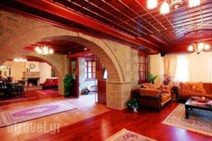 Guesthouse Driofillo_best prices_in_Hotel_Epirus_Ioannina_Zitsa