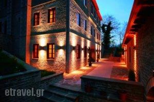 Guesthouse Driofillo_holidays_in_Hotel_Epirus_Ioannina_Zitsa