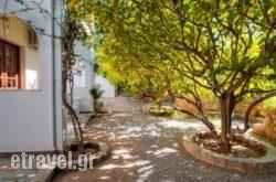 Lemon Tree Pefkos Apartments