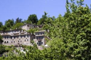 Kipi Suites_accommodation_in_Hotel_Epirus_Ioannina_Zitsa