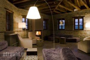 Kipi Suites_travel_packages_in_Epirus_Ioannina_Zitsa
