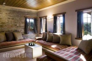 Kipi Suites_holidays_in_Hotel_Epirus_Ioannina_Zitsa