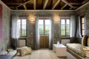 Kipi Suites_best deals_Hotel_Epirus_Ioannina_Zitsa