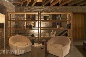 Kipi Suites_best prices_in_Hotel_Epirus_Ioannina_Zitsa