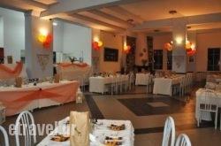 Nifida Beach Hotel in Athens, Attica, Central Greece